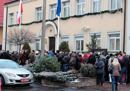 очередь в польское консульство
