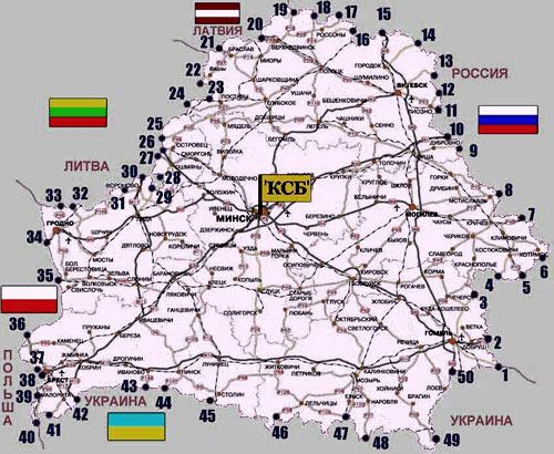 таможенные пункты в Белоруссии