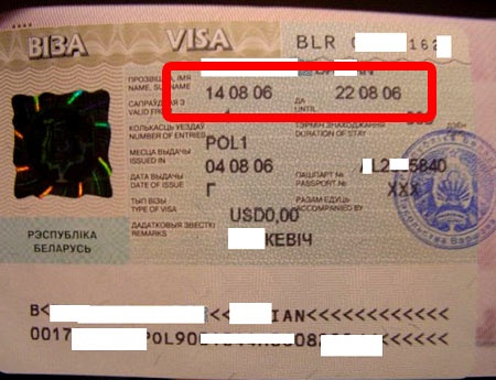 краткосрочная виза