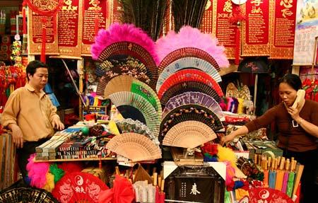 вьетнамский магазин