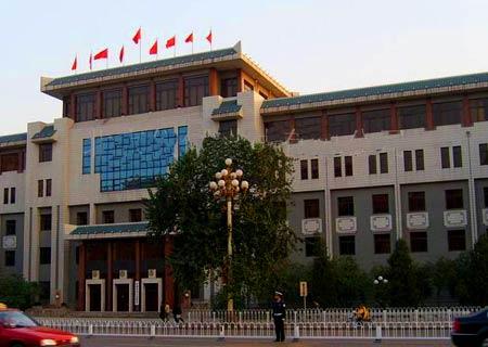 министерство безопасности Китая