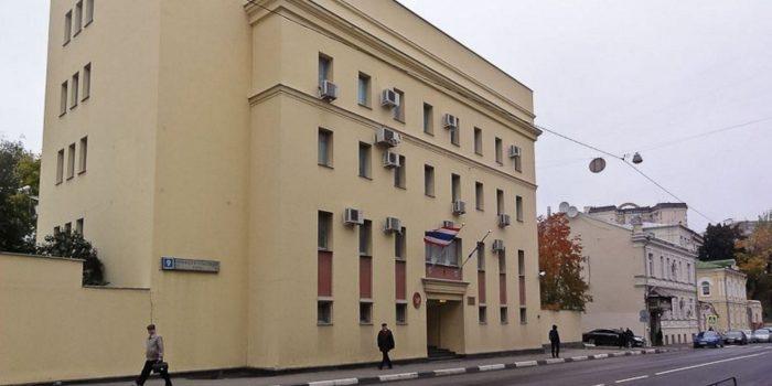 Здание Посольства Таиланда в Москве