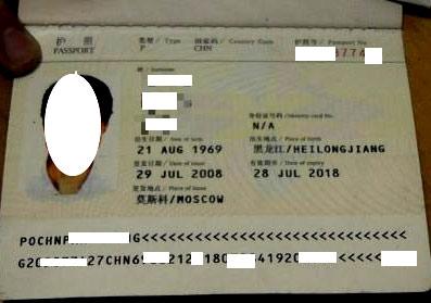 самолет москва аликанте 26 июля информация о вылете
