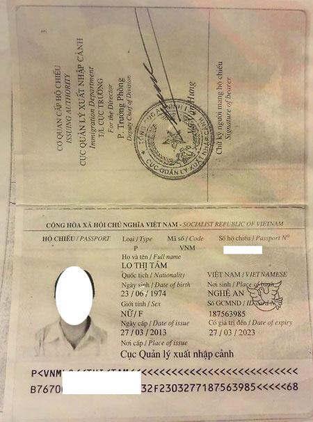 вьетнамский паспорт