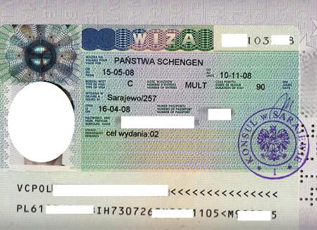 польская рабочая виза