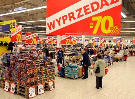 магазин в Польше