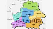 Въезд и нахождение на территории Беларуси