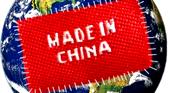 Уровень жизни и цены в Китае