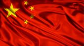 Оформление и получение визы в Китай