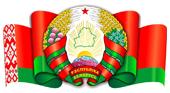 Уровень жизни в Беларуси