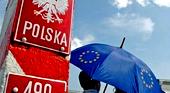 Оформление и получение гостевой визы в Польшу