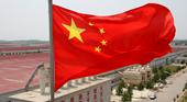 Оформление и получение рабочей визы в Китай
