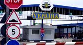 Визовый режим на Украине