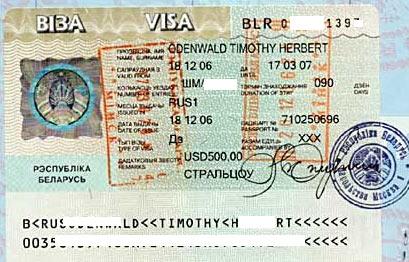 белорусская транзитная виза