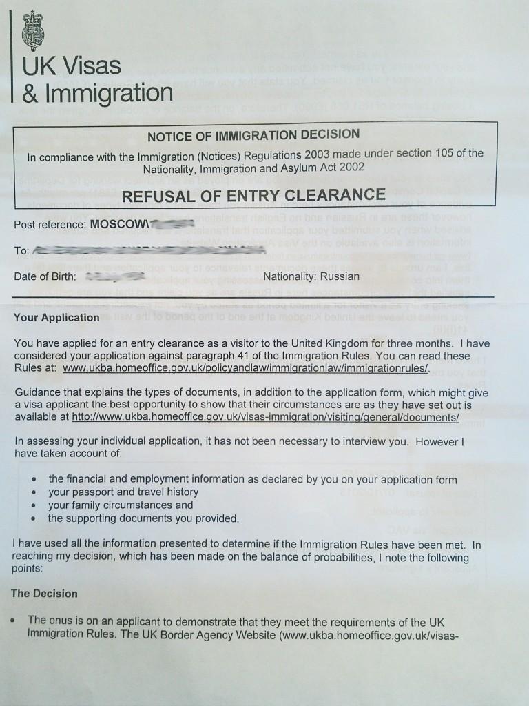 Отказ в получении английской визы
