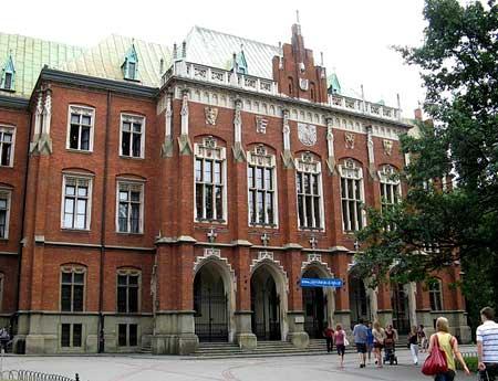 польский университет