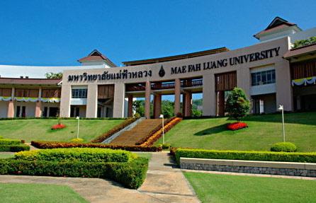 университет в Тае