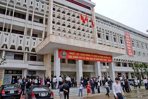вьетнамский университет