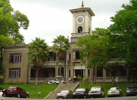 пуэрториканский университет