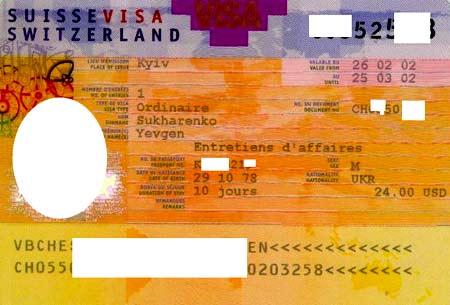 швейцарская виза