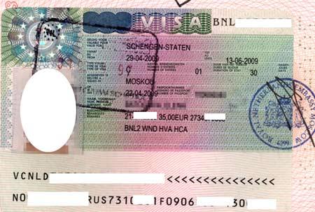 виза в Голландию