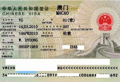 виза в Макао