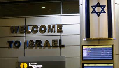 Пограничный контроль Израиля