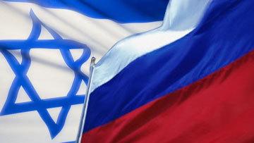 Флаги Израиля и России