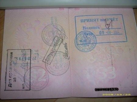 Образец штампа в РФ