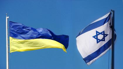 Флаги Израиля и Украины