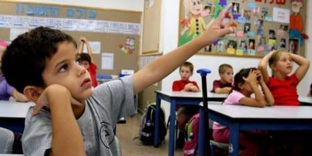 Начальное образование в Израиле