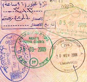 Штамп о въезде в Израиль