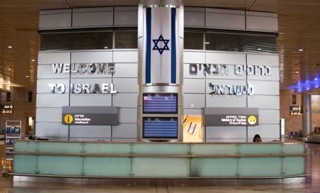 Паспортный контроль в Израиле