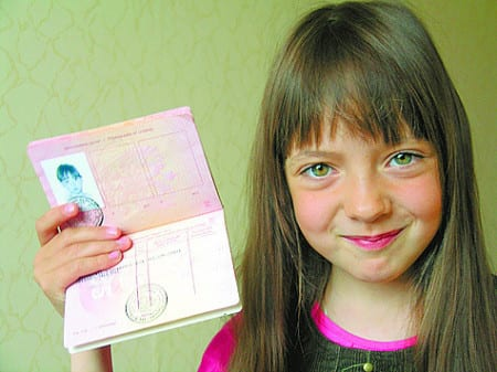 Фото ребенка в паспорте