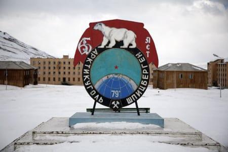 Трест «Арктикуголь».