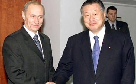 Курилы Путин