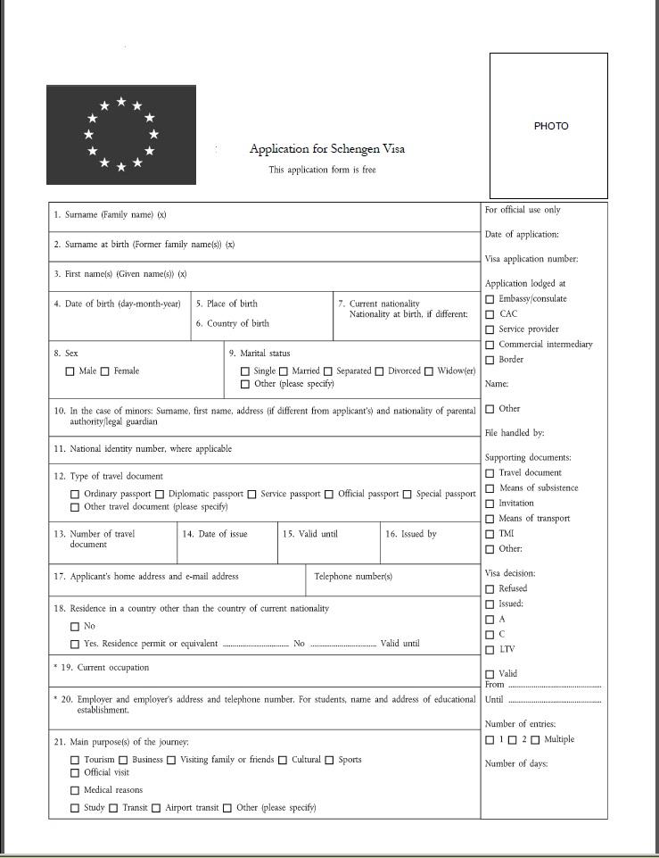 Образец анкеты на получение шенгенской визы