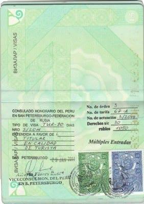 Виза в Перу