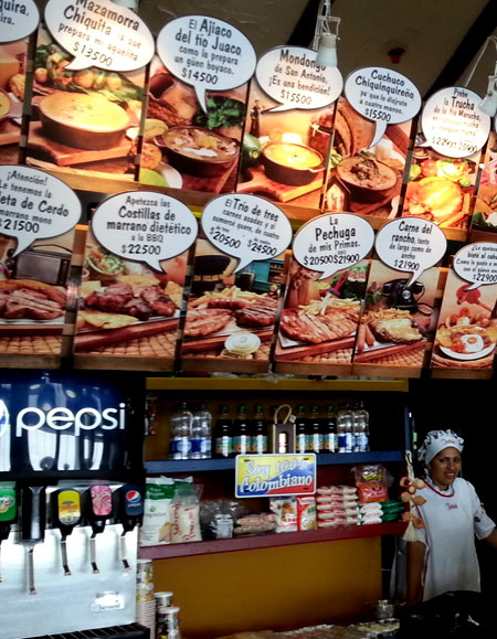 цены в Колумбии
