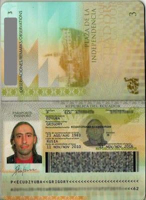 Так выглядит паспорт гражданина Эквадора