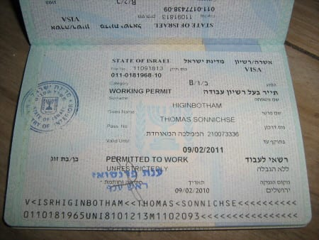 Так выглядит виза в Израиль