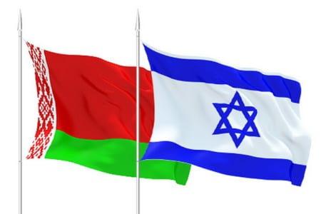 Флаги Израиля и Беларуси