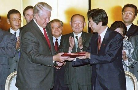 Борис Ельцин во время визита в Японию, 1993 год.