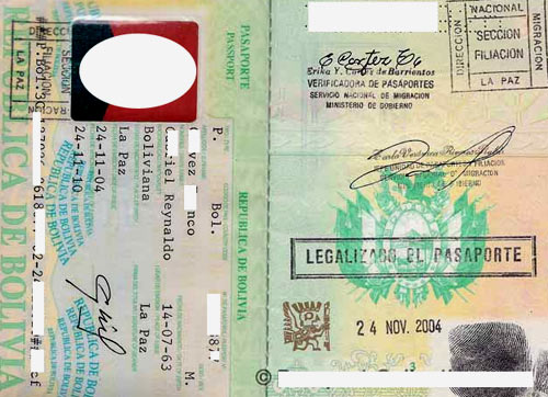 боливийский паспорт