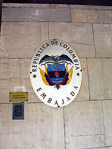 посольство Колумбии