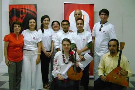 Русский центр в Эквадоре
