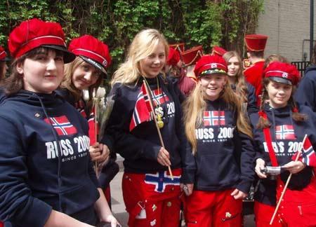 норвежские школьники
