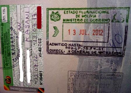 боливийский штамп по прибытию