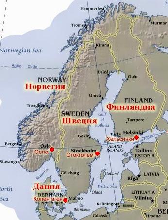 карта Скандинавии