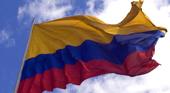Эмиграция и жизнь в Колумбии